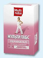 В какую цену витамины для беременных