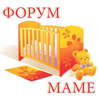 Форум Mame